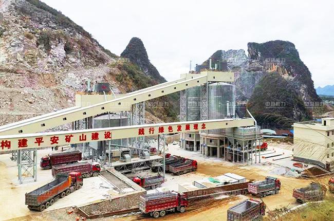 广西桂林市金山化工石灰石砂石骨